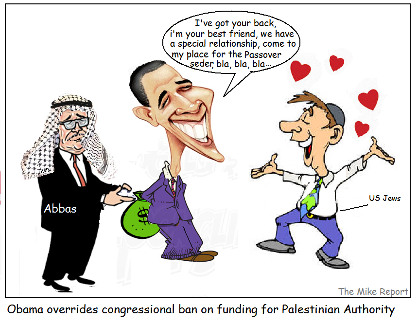 obama palestinian money